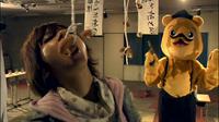Film : Japonais Death Tube 118 minutes