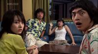 Drama : Coréen Four Gold Chaser 16 épisodes[Romance (un peu), Comédie et Aventure]