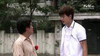 Drama : Coréen Who Are You ? 16 épisodes[Romance, Action, Mélodrame, Fantastique, Mystère et Policier]
