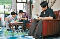 Drama : Taiwanais Wish to see you again 26 épisodes[Romance, Comédie et Drame (un peu)]
