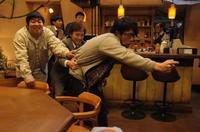 Film : Japonais Go Find a Psychic ! 105 minutes[Comédie et Science-Fiction]