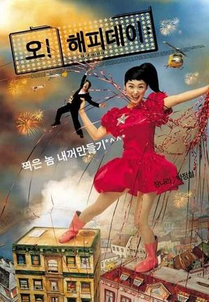 Film : Coréen Oh! Happy Day 96 minutes