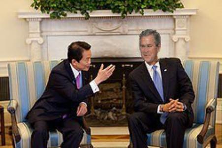 Le Japon Féodal et les USA dans la même époque... Situons un peu ou a commencer l'histoire (同じ時間に封建時代の日本と米国の...少し歴史を位置づけるまたは開始)