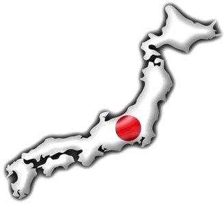 ----------------- . 日本 . ----------------------------------------- Le langage ➠ • 10 Moyens d'apprendre rapidement la langue •