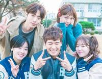 Weighlifting Fairy Kim Bok Joo