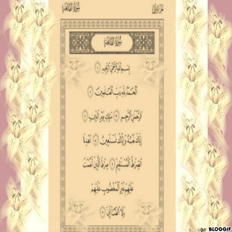 Surate  Al-Fatiha