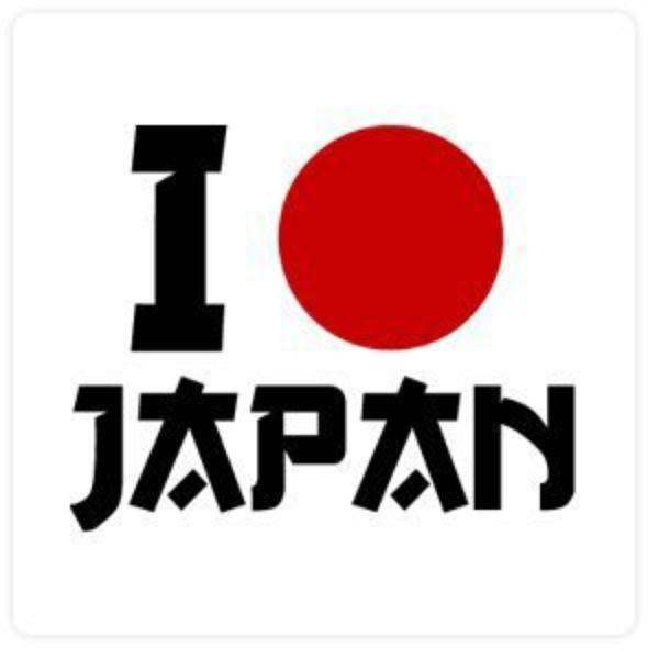 Apprendre le Japonais !