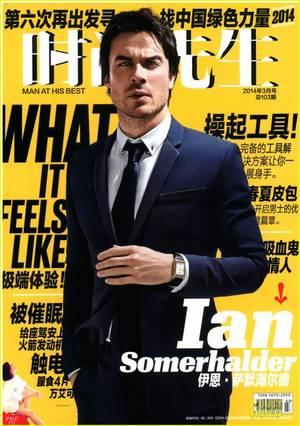 --------------------   ●Photoshoot for Esquire China Magazine●   --------------------