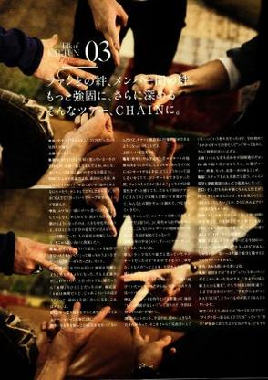 Pamphlet CHAIN talk 03
