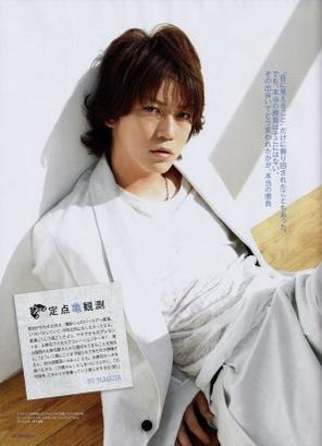 Kame Camera vol.17 Match, MAQUIA 06.2012