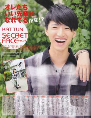 DUET 12.2012 Koki et Junno (Secret Face vol.79)