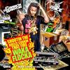 ♦♦♦♦Waka_Flocka_Flame_-_Oh,_Let's_Do_It_(Dirty)♦♦♦♦