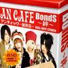 BondS -Kizuna- (album ver.)