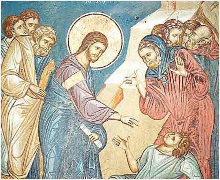 Art 1502 : Jésus libère un possédé