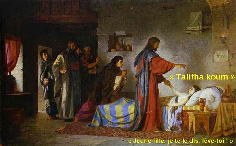 Art 1582 : Treizième dimanche du temps ordinaire