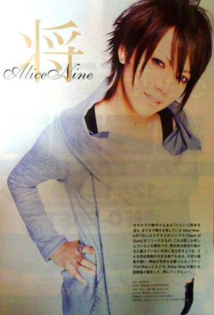 Images de Shou + un racontage de fan+7ans d'Alice Nine !!