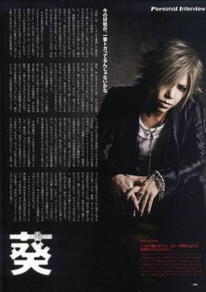 Petites news + New look de Bill Kaulitz+New look de the GazettE pour TOXIC+ Petite preview de Fake de ViViD