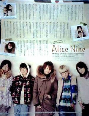 Images d'Alice Nine et de ViViD