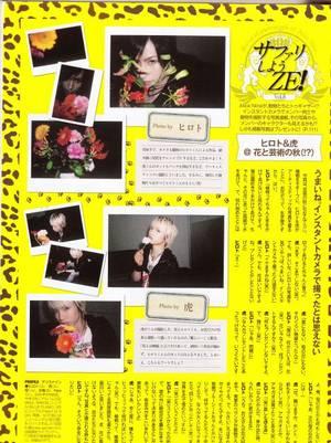 News sur Lc5 !!!+ Covers de Message de ViViD + scans d'Alice Nine et de Golden Bomber.