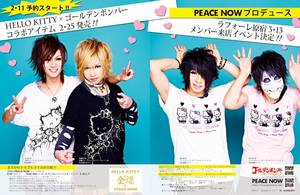 Alice Nine : News +Photos diverses et variés.