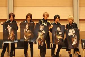 Images de the GazettE et d'Alice Nine.