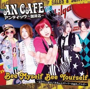 News sur An Cafe !! =)