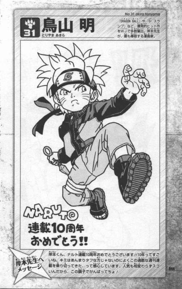 naruto dessiner par les + grand dissinareure de manga poure faiter ses 10 ans