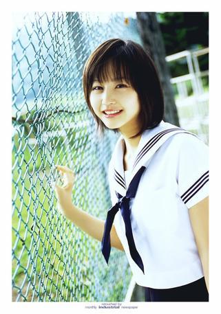Horikita Maki (actrice japonaise), le 15 juin 2012