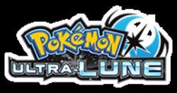 Pokémon Ultra-Soleil et Ultra-Lune ! Une nouvelle lumière brille sur Alola !-Poké-News+Poké-Théorie