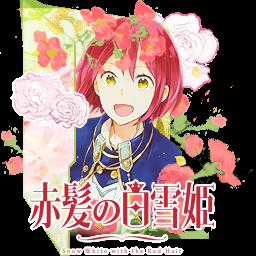 Shirayuki Aux Cheveux Rouges (Akagami no Shirayukihime) - SHOJO