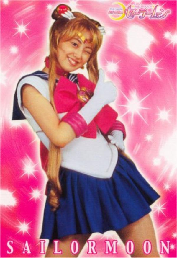 Sailor Moon PGSM.