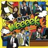 NEWS - Weeeek