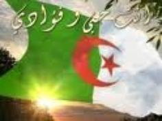 Bienvenue sur le blog Algeria-13000 !