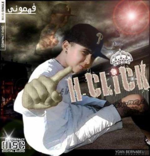 maxi b7ali b7alak / H-CLiCk FAHMoUNI (MAXI b7ali b7alak) (2011)