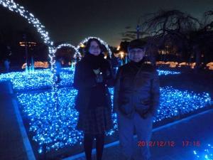 Illuminations à Nagashima