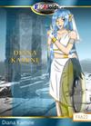 Diana Kamine