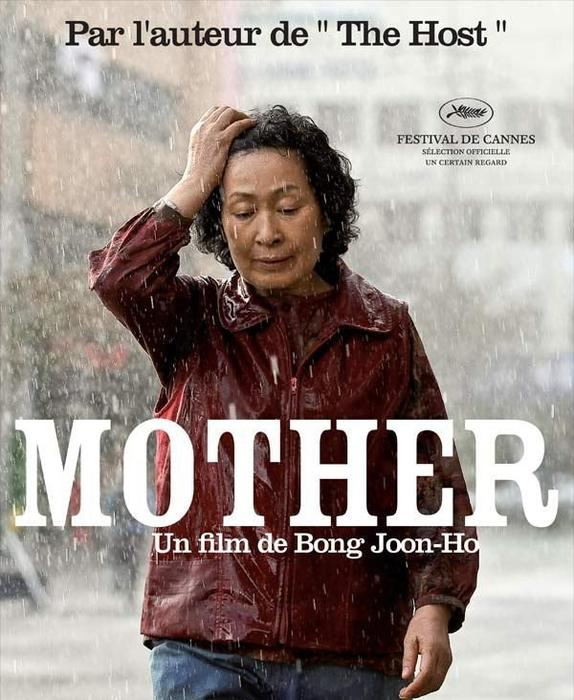 Mother un film troublant
