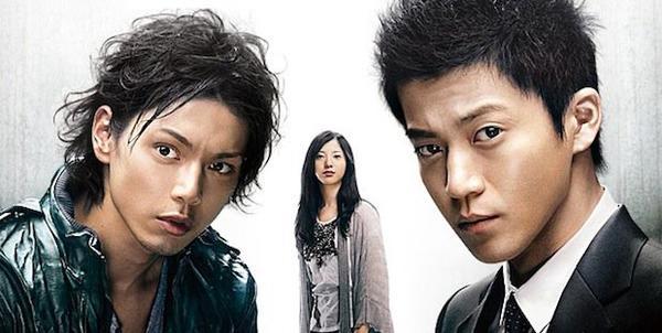 Drama: Tokyo Dogs