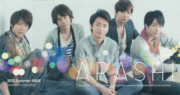Groupe: ARASHI