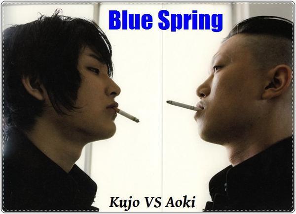 Film: Blue Spring (Aoi Haru)