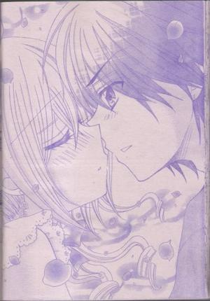 Fiction chapitre 19: Un couple !!!