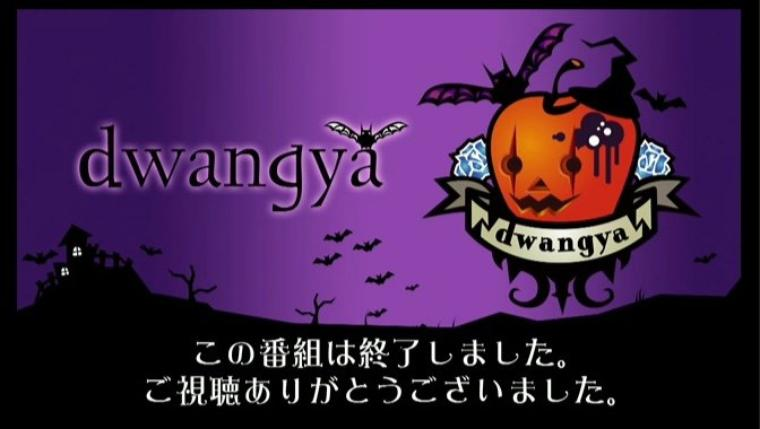 Halloween Party dwangya Live