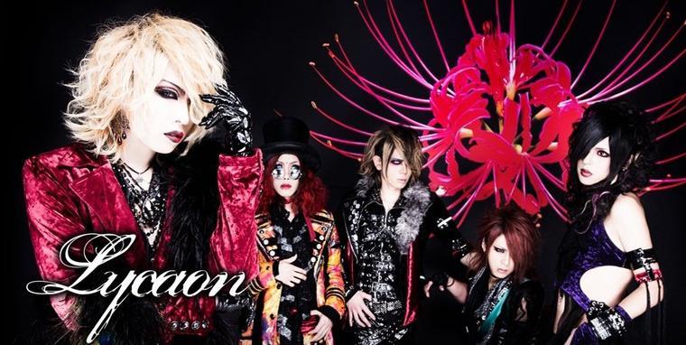 Critique : Lycaon - 『薔薇~Rose~』