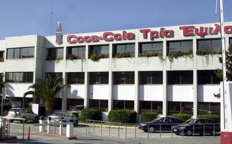 Επένδυση 24 εκατ. ευρώ της Coca-Cola 3Ε στη μονάδα Σχηματαρίου