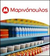 Μαρινόπουλος: «Ψήφος εμπιστοσύνης» της αγοράς στην προσπάθεια διάσωσης