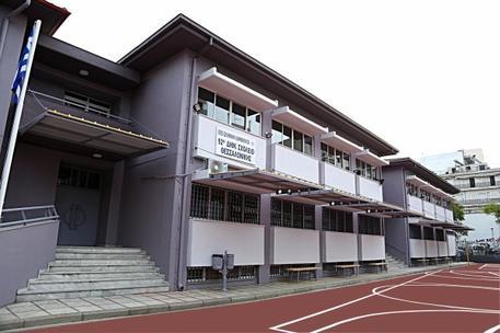 «Το σχολείο που θέλουμε» βρίσκεται στην Οδό Παπάφη!