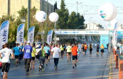 «Τρέχουμε Μαζί» στο Μαραθώνιο της Αθήνας