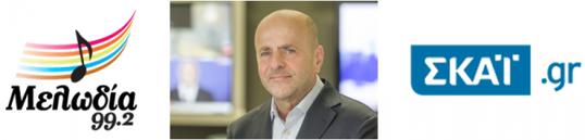 Γιάννης Αλαφούζος: Η πορεία του διακεκριμένου επιχειρηματία