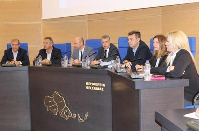 Τουριστική εκδήλωση: «Σύμπραξη Τουρισμού για τη Θεσσαλία»