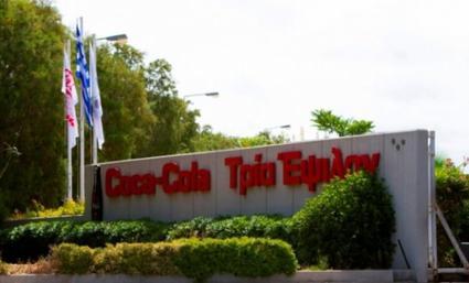 Την παρουσία τους στην Κρήτη γιορτάζουν η Coca-Cola και η Coca-Cola Τρία Έψιλον
